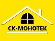 """""""СК-Монотек"""""""